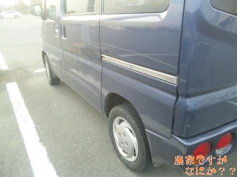 20120323 出荷用車.jpg