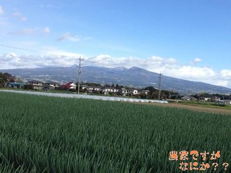 20131113赤城山.jpg