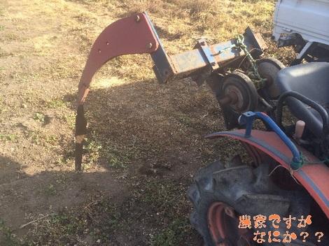20131203掘り取り機.jpg