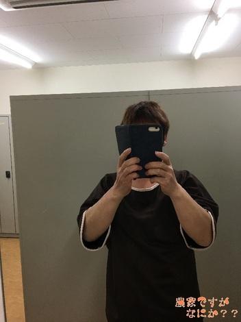 20170125人間ドック2.jpg