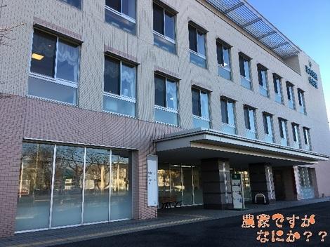 20170125病院.jpg