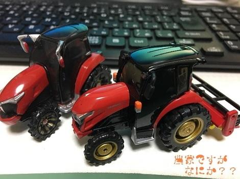 20180404ミニカー.jpg