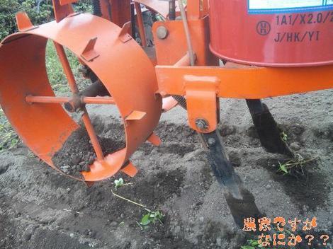 20111024 土壌消毒機.JPG