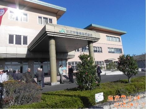 20111119 JA太田市.jpg